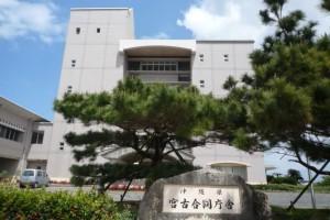 cm_100325miyakojima_01